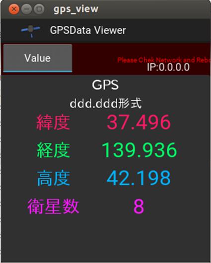 RTC_GPSData_Viewer_kv
