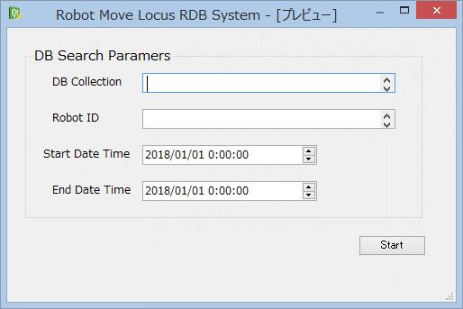 ロボット移動軌跡RDB制御GUI